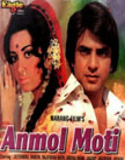 Anmol Moti (1969) - Hindi
