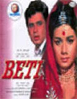 Beti (1969)