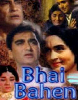 Bhai Bahen (1969)