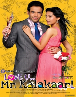 Love U... Mr. Kalakaar! (2011)