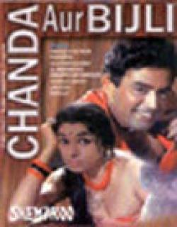 Chanda Aur Bijli (1969)