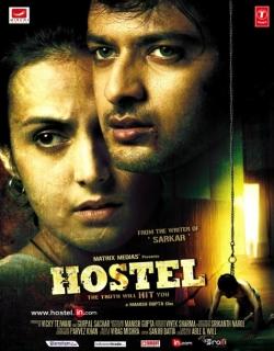 Hostel (2011) Movie Trailer