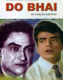 Do Bhai (1969)