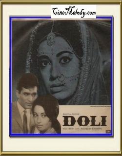 Doli (1969) - Hindi