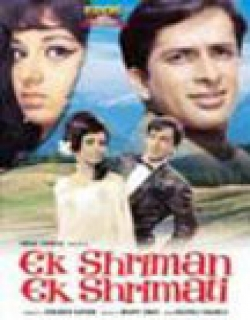 Ek Shriman Ek Shrimati (1969) - Hindi