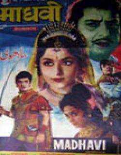 Madhavi (1969) - Hindi