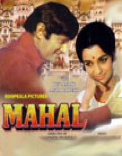 Mahal (1969)