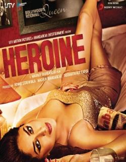 Heroine (2012)