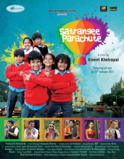 Satrangee Parachute (2011) - Hindi