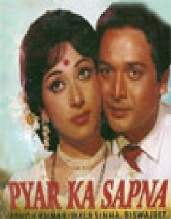 Pyar Ka Sapna (1969) - Hindi