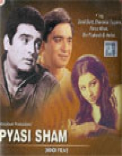 Pyasi Sham (1969) - Hindi