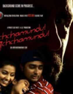 Achchamundu! Achchamundu! (2009)