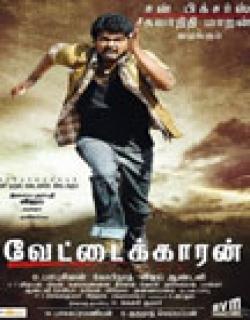 Vettaikaran Movie Poster