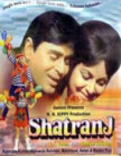 Shatranj (1969)