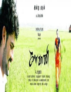 Kalavani (2010) - Tamil