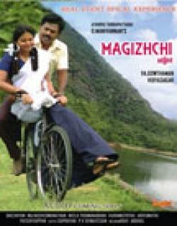 Magizhchi (2010) - Tamil