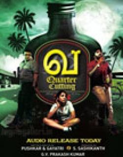 Va: Quarter Cutting Movie Poster