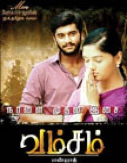 Vamsam Movie Poster
