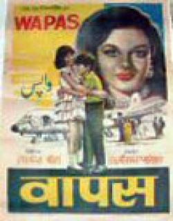 Wapas Movie Poster