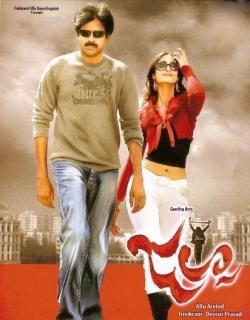 Jalsa (2008) - Telugu