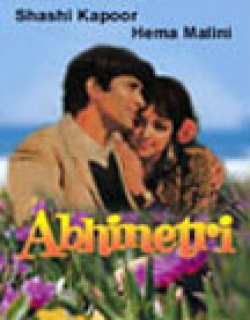 Abhinetri (1970) - Hindi