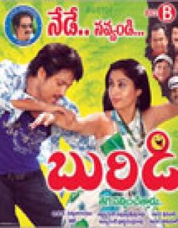 Buridi (2010) - Telugu