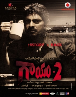 Gaayam 2 Movie Poster