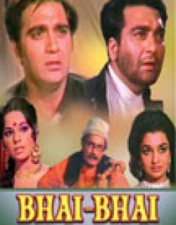 Bhai Bhai (1970)