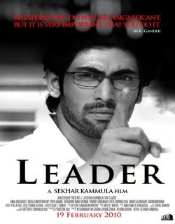 Leader (2010) - Telugu
