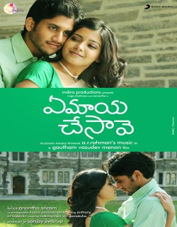 Ye Maaya Chesave Movie Poster