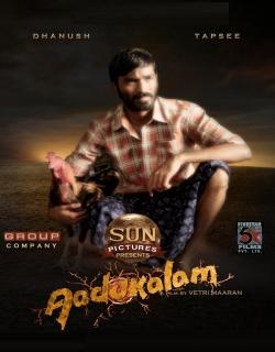 Aadukalam (2011)