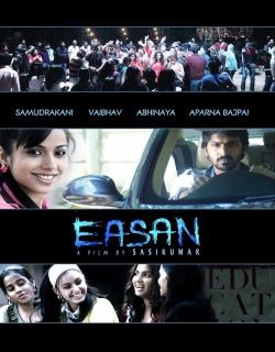 Easan (2010) - Tamil