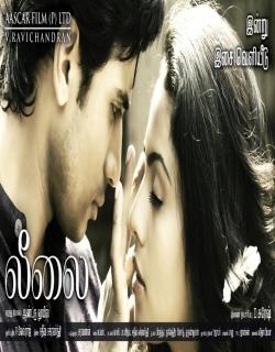 Leelai (2012) - Tamil
