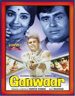 Ganwaar (1970) - Hindi