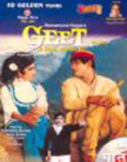 Geet (1970) - Hindi