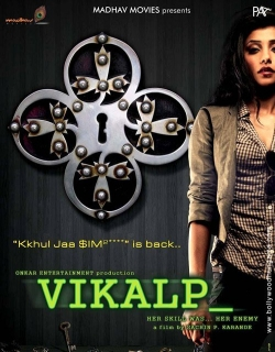 Vikalp Movie Poster