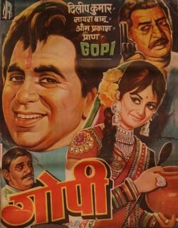 Gopi (1970) - Hindi