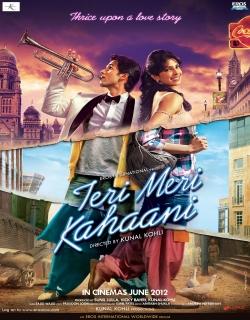 Teri Meri Kahaani (2012) - Hindi