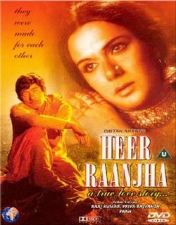 Heer Ranjha (1970) - Hindi