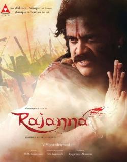 Rajanna (2011)