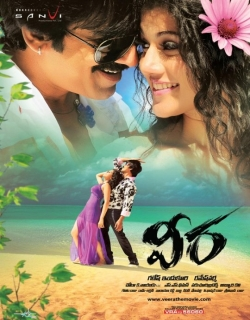 Veera Movie Poster