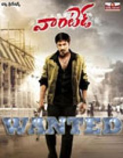 Wanted (2011) - Telugu