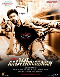 Aadhi Bhagavan (2013)