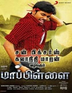 Mappillai (2011) - Tamil