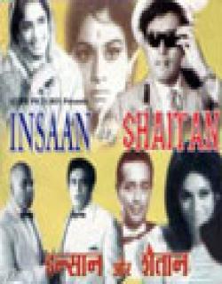 Insaan Aur Shaitan (1970) - Hindi