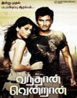 Vanthaan Vendraan Movie Poster