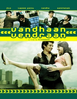 Vanthaan Vendraan Movie Poster