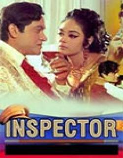 Inspector (1970) - Hindi