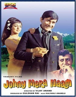 Johny Mera Naam (1970) - Hindi