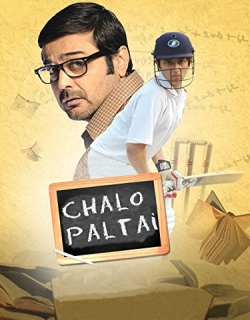 Chalo Paltai (2011)